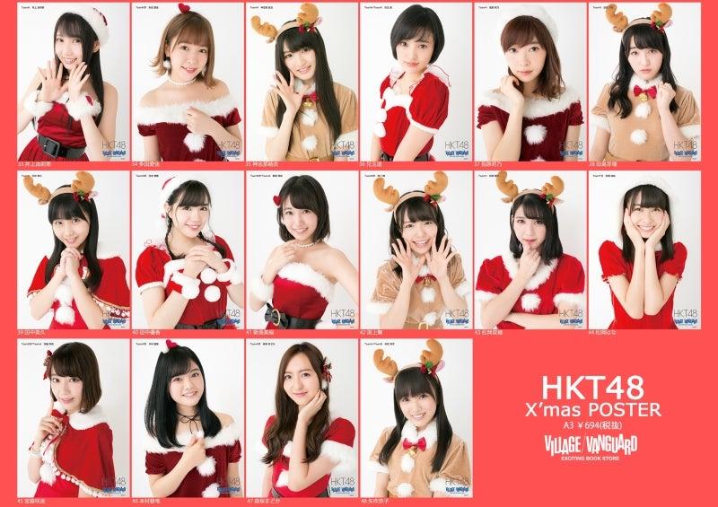 【HKT48】本村碧唯応援スレ☆92【あおいたん】YouTube動画>3本 ->画像>352枚