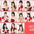 HKT48×ヴィレッ…