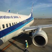 飛行機と旅パッキング…