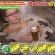 【TV】12/11(…