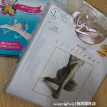 台湾在住日本人が日本…