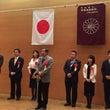 日本保育協会の懇親会