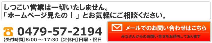 20150202ameburo01