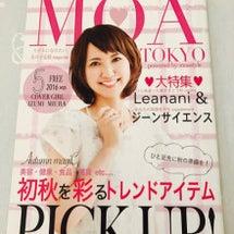 ☆ MOA TOKY…