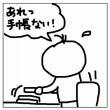 ◆探し物はどこ〜??…