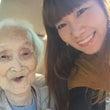 おばあちゃん♡