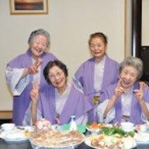 傘寿祝い・誕生日のお…