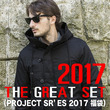 2017 THE G…
