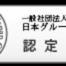 東急ハンズ名古屋店イ…