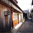 和歌山県湯浅町・モニ…