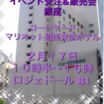 イベント 銀座&名古…