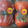 熟れすぎた柿とシュト…