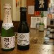 日本酒原価