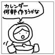 ◆NO!早いもの勝ち…