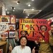 東京オーブン本店の4…