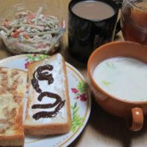 朝ごはん☆白菜のクリ…