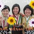 卒業式の袴は花てまり…