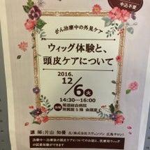 尾道総合病院 サロン…
