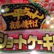 第7回ハズセレ(アネ…