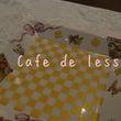 Cafe de Le…