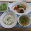 栄養科食事ブログ