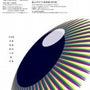 富山市美術展2016