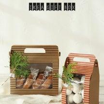 ★IKEAのギフトボ…