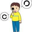 冷や汗の視力検査