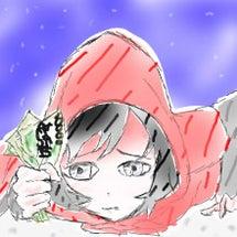 今の日本経済を良くす…