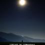 【満月の特別無料遠隔…