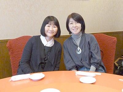 漢方 講座 札幌 忘年会