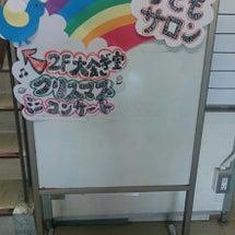 コミニティセンター☆…
