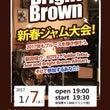 東京中野ブライトブラ…