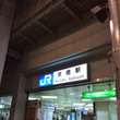 大阪漫遊記③