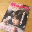 雑誌momo「家族の…