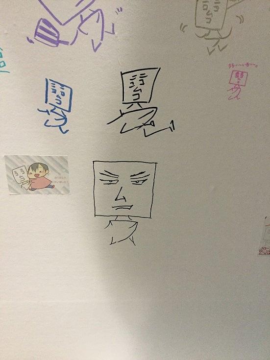 ニコニコムコロ 2.JPG