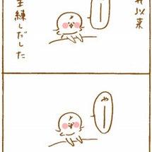 【育児日記】自主練(…