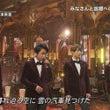 FNS歌謡祭@ふるさ…