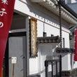 箱根旅行1