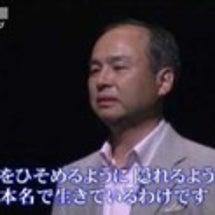 宮崎正弘の国際ニュー…