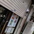 2016.1 横浜1…