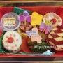 誕生日ケーキお弁当☆