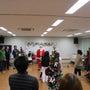 日本語勉強会 201…