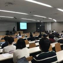 早稲田大学にゲストス…