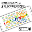 LaughCrown…