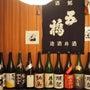 渋谷で60種類の日本…