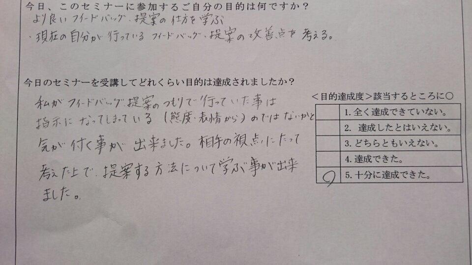 IMG_20161208_104722701.jpg
