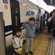 長崎へ・・・♪