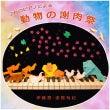 【CD】「2台ピアノ…