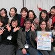 1月18日東京都女性…